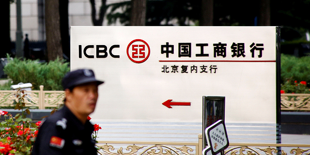 Bank of China Partners with Israeli Bank to Extend Credit to Israeli Companies