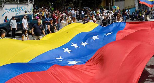 הפגנות בוונצואלה על רקע המשבר הכלכלי, צילום: גטי אימג