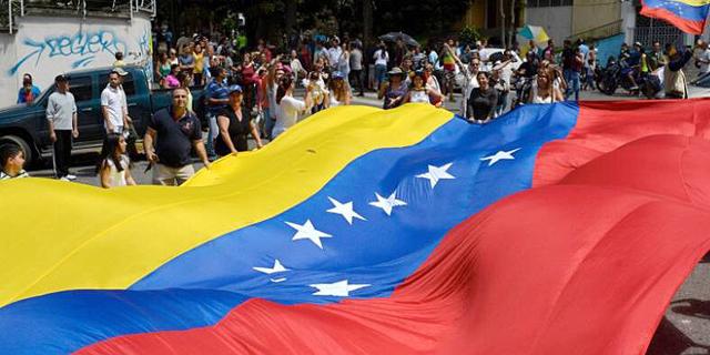דירוג האשראי של ונצואלה הגיע לשפל חדש
