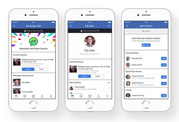 פייסבוק מחפשת את הילדים, צילום: facebook