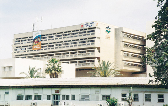בית החולים קפלן. איך יכוסו החובות