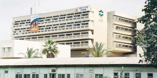 המדינה לכללית: ותרו על בית החולים קפלן בגלל הגירעונות