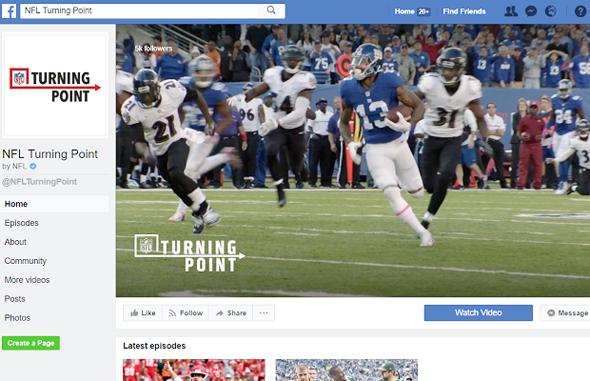 פייסבוק שידורי ספורט, צילום:  Netimperative