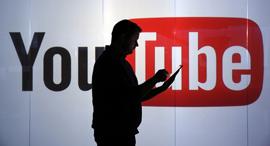 יוטיוב צנזורה וידאו סטרימינג, צילום:  MintPress