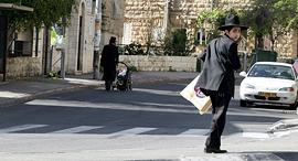 רחוב שאול המלך ירושלים חרדים, צילום: עמית שאבי