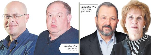 , צילומים: עמית שעל, אוראל כהן