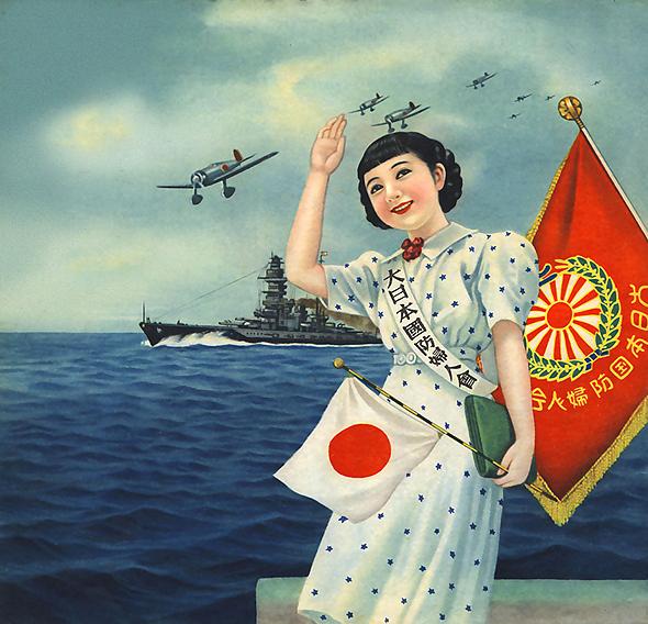 כרזת תעמולה יפנית