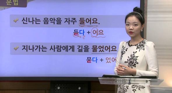 לימוד קוריאנית. 2,200 שעות