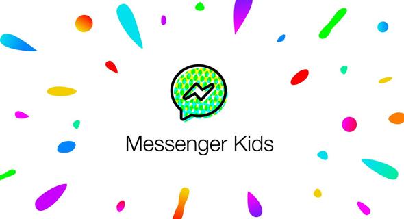 פייסבוק אפליקציית המסרים המידיים Messenger Kids