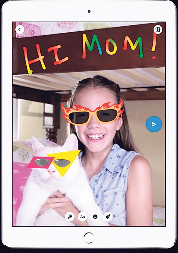 אפליקציית מסנג'ר לילדים