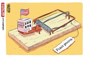 קריקטורה 7.12.17, איור: יונתן וקסמן