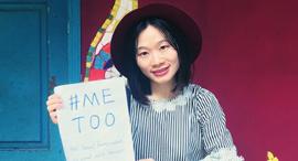 סופיה חואנג שוואה צ'ין פרויקט מי טו סין אופיר דור