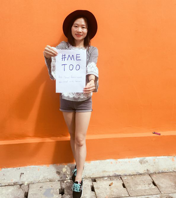 סופיה חואנג שוואה צ'ין. 84% מהעיתונאיות הצהירו כי הוטרדו או הותקפו מינית