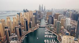 Dubai. Photo: Getty Images