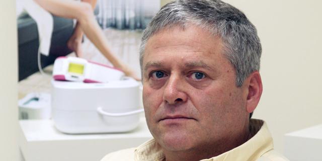 Israeli Defendant Denies Mobileye Insider Trading Charges