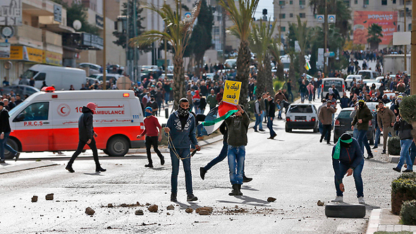 December protest in Jerusalem. Photo: AFP