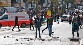 Protest in Jerusalem. Photo: AFP