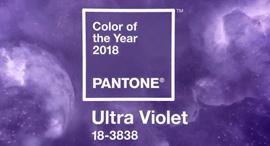 צבע אולטרה ויולט סגול פנטון 1, צילום: pantone