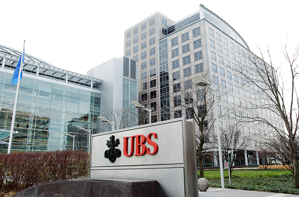 סניף UBS בקונטיקט