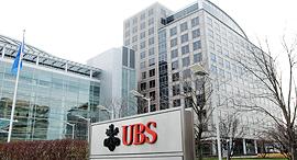סניף UBS בקונטיקט, צילום: בלומברג