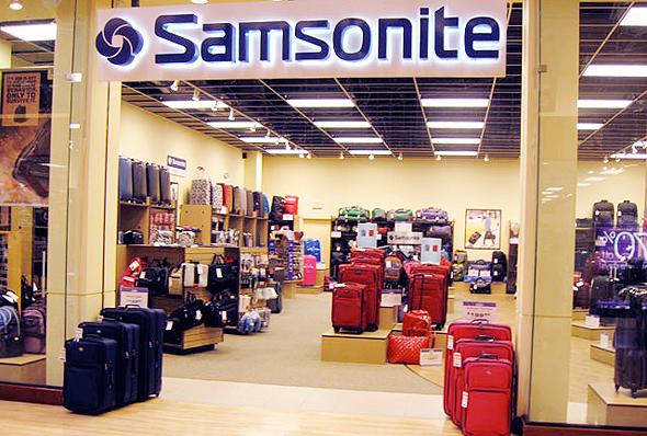 חנות של סמסונייט