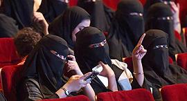 קולנוע בסעודיה, צילום: איי אף פי