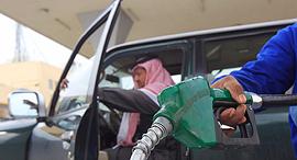תחנת דלק סעודיה ריאד ערב הסעודית בנזין, צילום: רויטרס