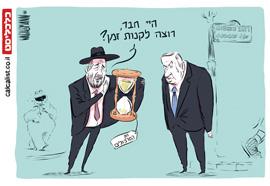 קריקטורה 13.12.17, איור: יונתן וקסמן