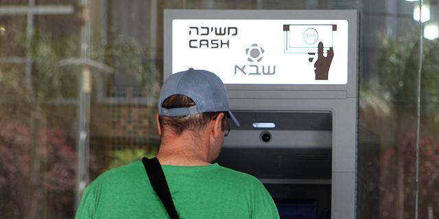 """המינוס הממוצע בחשבון העו""""ש של הישראלים: 25 אלף שקל"""