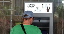 """מכשיר למשיכת מזומנים כספומט של חברת שב""""א, צילום: עמית שעל"""