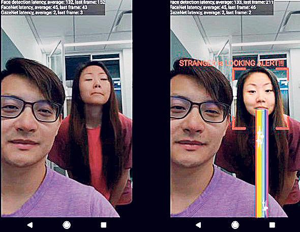 E-screen protector של גוגל: מתריעה כשמישהו מציץ לכם למסך הסמארטפון