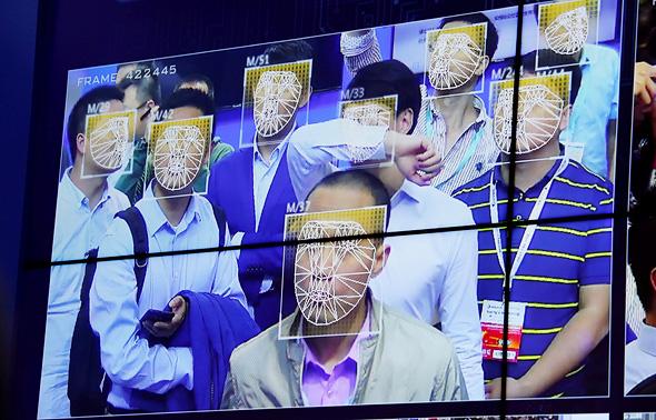 טכנולוגיית זיהוי הפנים של אמזון משמשת את הממשלה וארגוני זכויות הדם לא מרוצים מכך