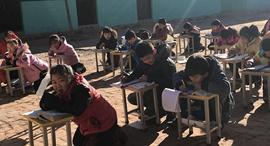 תלמידים סין לימודים בחוץ  אופיר דור , צילום: chinadaily