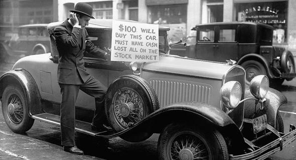 ניו יורק, 1929