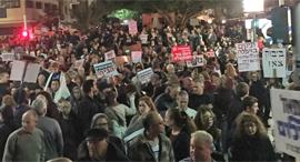 הפגנה ב תל אביב 2, צילום: אדם קפלן