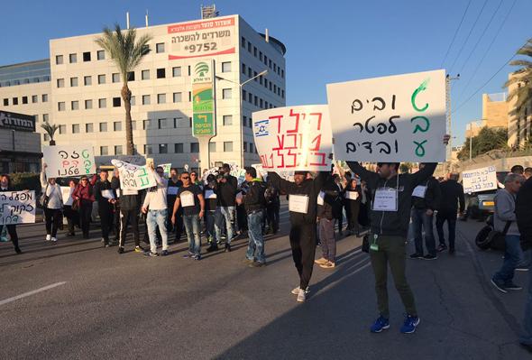 הפגנת העובדים באשדוד, הבוקר