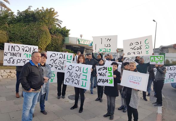 הפגנה עובדי טבע פיטורים כפר סבא, צילום: דוברות ההסתדרות