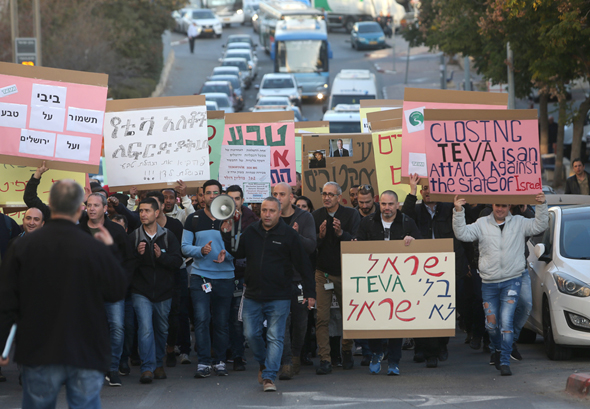 Teva workers protest layoffs as solidarity strike grinds country to halt