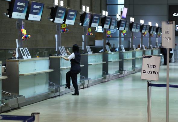 """שביתה נתב""""ג טבע פיטורים טיסות טרמינל 3, צילום: ענר גרין"""