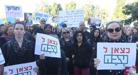 הפגנה עובדים טבע פתח תקווה, צילום: נמרוד גליקמן