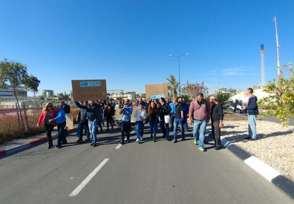 הפגנה עובדי טבע נאות חובב, צילום: יואב סטולר