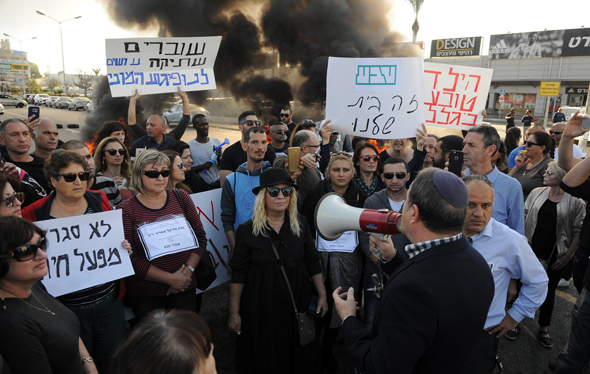 Employees protesting Teva's layoff plan in Ashdod, December 2017. Photo: Avi Rokach