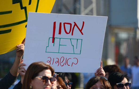 הפגנה עובדי טבע אשדוד שלט, צילום: אבי רוקח