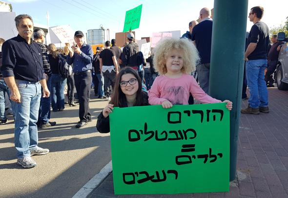 הפגנה עובדי טבע נתניה, צילום: עידן לייב