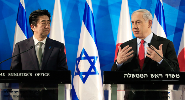 Shinzo Abe and Benjamin Netanyahu. Photo: EPA