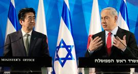 Shinzo Abe and Benjamin Netanyahu. Photo: EPA