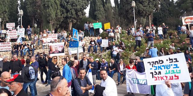 בעקבות הפיטורים בטבע: חברות בירושלים יקבלו מענקים בהיקף 200 מיליון שקל
