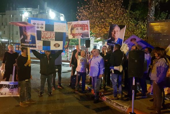 עובדי טבע מפגינים בירושלים, צילום: באדיבות דוברות ההסתדרות