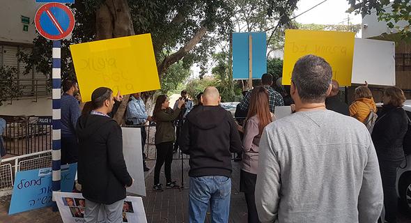 הפגנה עובדי טבע בית של גליה מאור 3, צילום: ספי קרופסקי