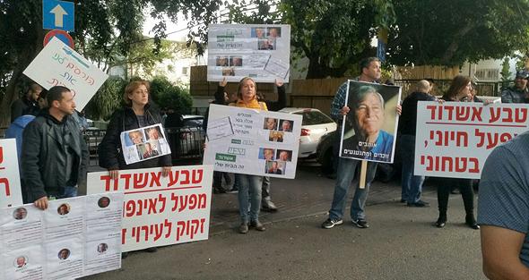 הפגנה עובדי טבע בית של גליה מאור 4